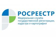 Кировский Росреестр участвует в предупреждении ЧС