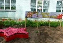 Участие образовательных организаций Унинского района в мероприятиях, посвященных Году памяти и славы