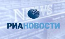 """Формируется региональное информационное агентство - РИА """"Новости регионов России"""""""