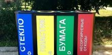 В 20 школах Кирова внедрят раздельный сбор отходов