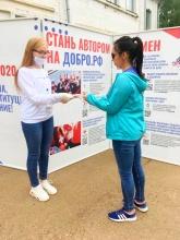 Волонтеры конституции
