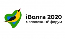 В Кировской области стартовала подготовка к Молодежному форуму ПФО «iВолга 2020»