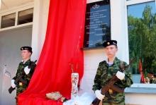 Состоялось торжественное открытие мемориальной доски на Унинской средней школе