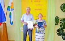 Глава района вручила супружеской паре медаль «За любовь и верность»