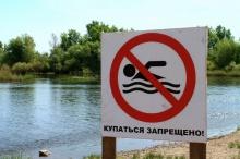 ПАМЯТКА о запрете купания в неустановленных местах