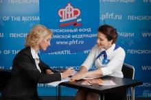 С 1 августа Клиентская служба на правах отдела в Унинском районе переходит на новый график приема граждан