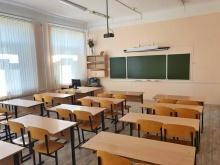 В региональной приемной Президента ответят на вопросы готовности школ к новому учебному