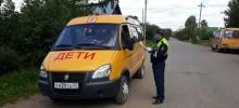 Сотрудники Госавтоинспекции провели проверку школьных автобусов в Кировской области.