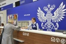 Жители Кировской области могут оплатить налоги в любом почтовом отделении