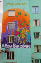 В Кирове создан новый арт-объект, который смогут увидеть жители всего Приволжского федерального округа