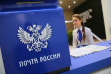 Почта России и Wildberries подписали соглашение о сотрудничестве по доставке товаров в России и за рубежом