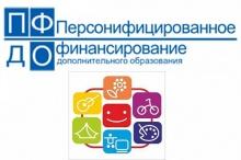 Об участии в программе персональных цифровых сертификатов