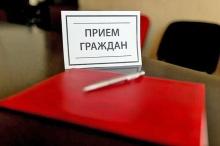 Информация  о проведении общероссийского дня приема граждан в День Конституции Российской Федерации 14 декабря 2020 года