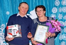 Глава района вручила супружеской паре почетный знак «Семейная Слава»
