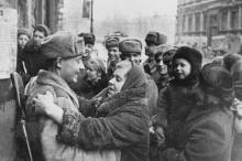 27 января 1944 года — день воинской славы России — день полного снятия блокады Ленинграда