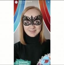 Фирменная маска «Театрального Приволжья» появилась в Instagram