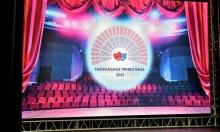 Финал Театрального Приволжья примет Удмуртская Республика