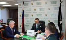 В Приволжском таможенном управлении подвели итоги работы в 2020 году