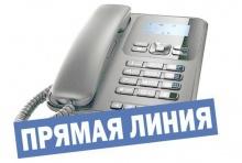 «Прямая телефонная линия» для призывников и их родителей