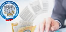 Об итогах информационной кампании по информированию физических лиц и организаций о налоговых льготах при налогообложении имущества за налоговый период 2020 года.