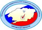 Состав участковых избирательных комиссии