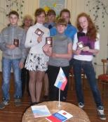 6 июня 2011 года в преддверии Дня России