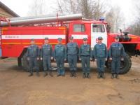 С Днём пожарной охраны!