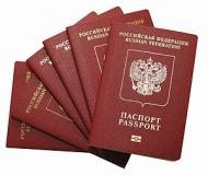 УФМС России в поселке Уни прекращает приём заявлений о выдаче заграничного паспорта