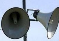 9 апреля будет включена местная система оповещения населения