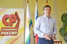 Депутат Государственной Думы С.А. Доронин встретился с жителями Унинского района