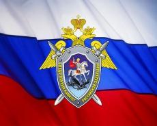 15 января 2011 Указом Президента РФ создан Следственный комитет РФ
