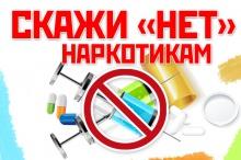 Состоялось заседание антинаркотической комиссии Унинского района