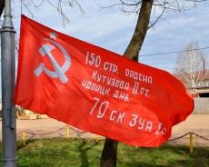 Акция «Знамя Победы» пройдет в Унинском районе 6 мая 2015 года