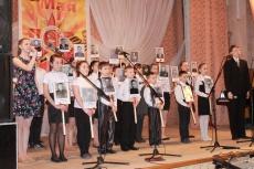 Заключительный концерт   районного фестиваля «Салют Победы»
