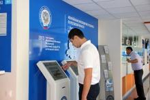1 июля 2015 года в Кировской области начнет работу Единый регистрационный центр