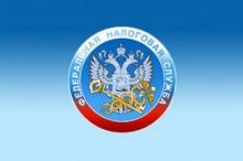 Новые возможности сервисов ФНС России