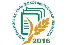 О ходе подготовки к Всероссийской сельскохозяйственной переписи