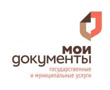 В Унинском районе более одного месяца работает многофункциональный центр предоставления государственных и муниципальных услуг «Мои документы»