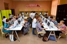 Чемпионат области по компьютерному многоборью