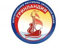На «Гринландии» пела вся страна