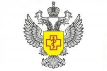 Состоялся выездной приём граждан Унинского района с участием представителей  Управления Роспотребнадзора  по Кировской области