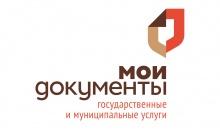 Проводится селфи конкурс «Я и «Мои Документы».