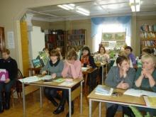 Методический день библиотекарей района