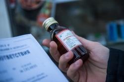 Об ограничении розничной торговли спиртосодержащей непищевой продукцией
