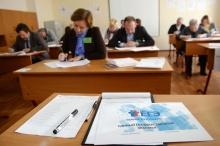 В Кировской области пройдёт «Единый день сдачи ЕГЭ с родителями»