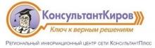 Приглашение на семинар по «Профстандартам» в п.Уни