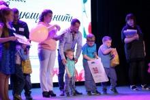 Семья из Уней приняла участие в областном конкурсе «Ее Величество-Семья»