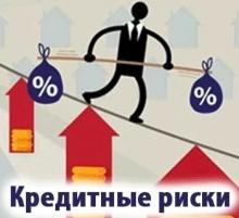 Нелегальные кредиторы: основные риски заемщиков
