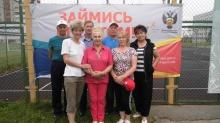 Областной спортивный Фестиваль ветеранов (пенсионеров)