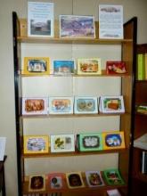 Неделя краеведения в библиотеке